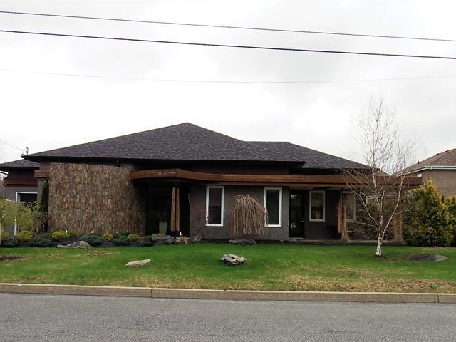 210, Rue Suzor-Coté, Drummondville